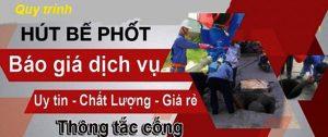 cong-ty-thong-tac-cong-hut-be-phot-tai-bac-giang